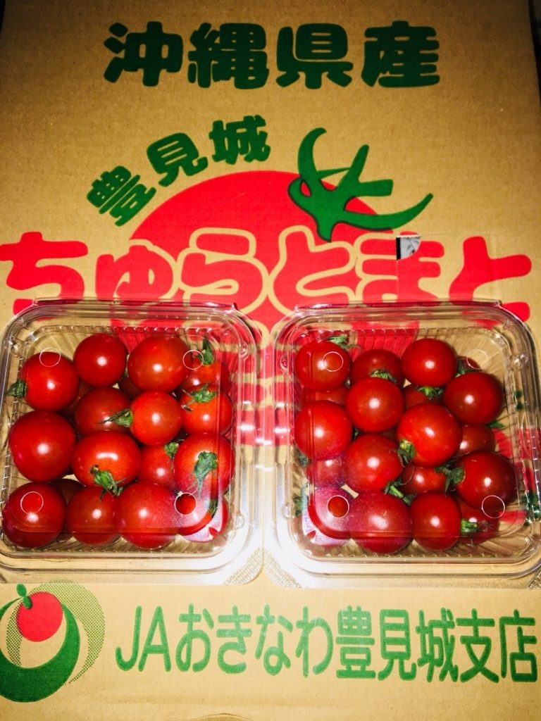 沖縄県産のミニトマト