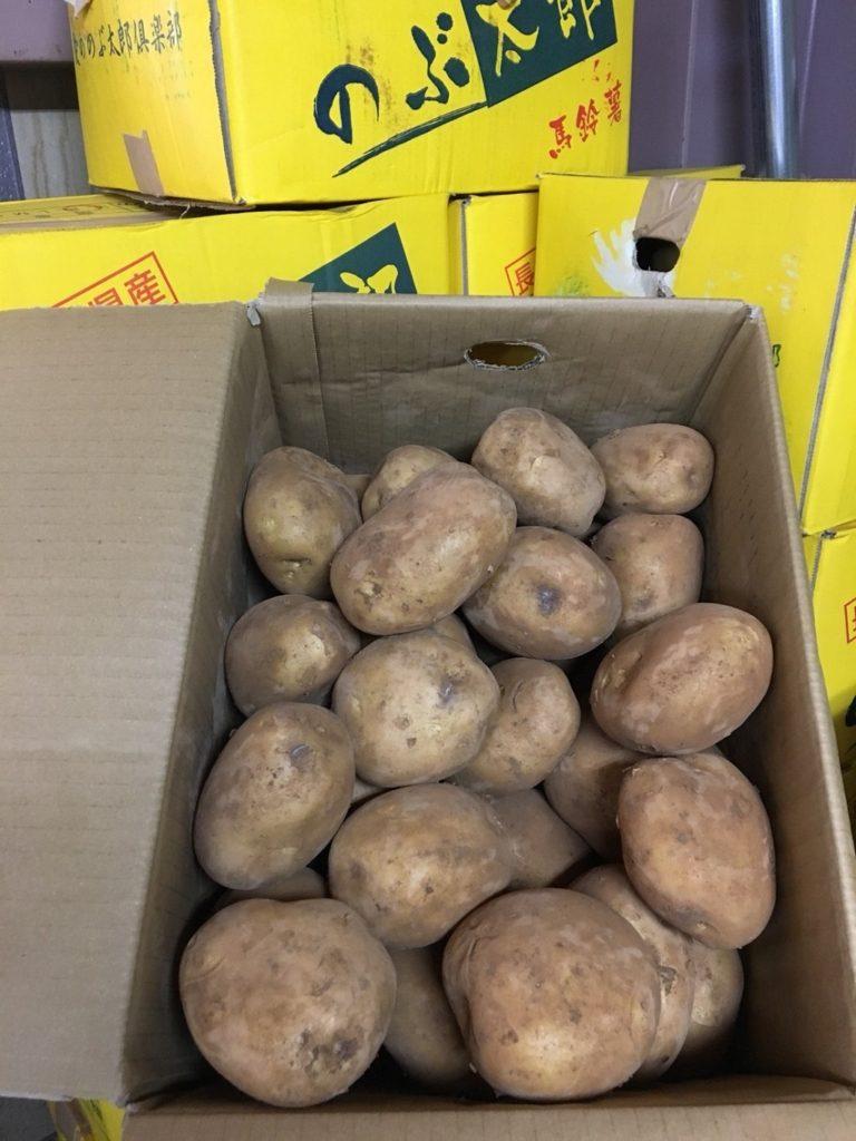 茨城県のジャガイモ